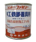高級合成樹脂エナメル